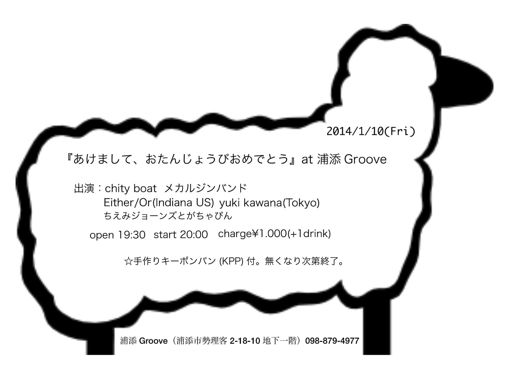 1:10 groove4.jpg
