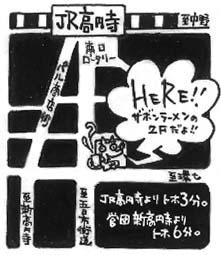 nora.chizu1.jpg