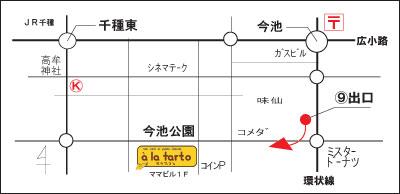 tizu20122.jpg